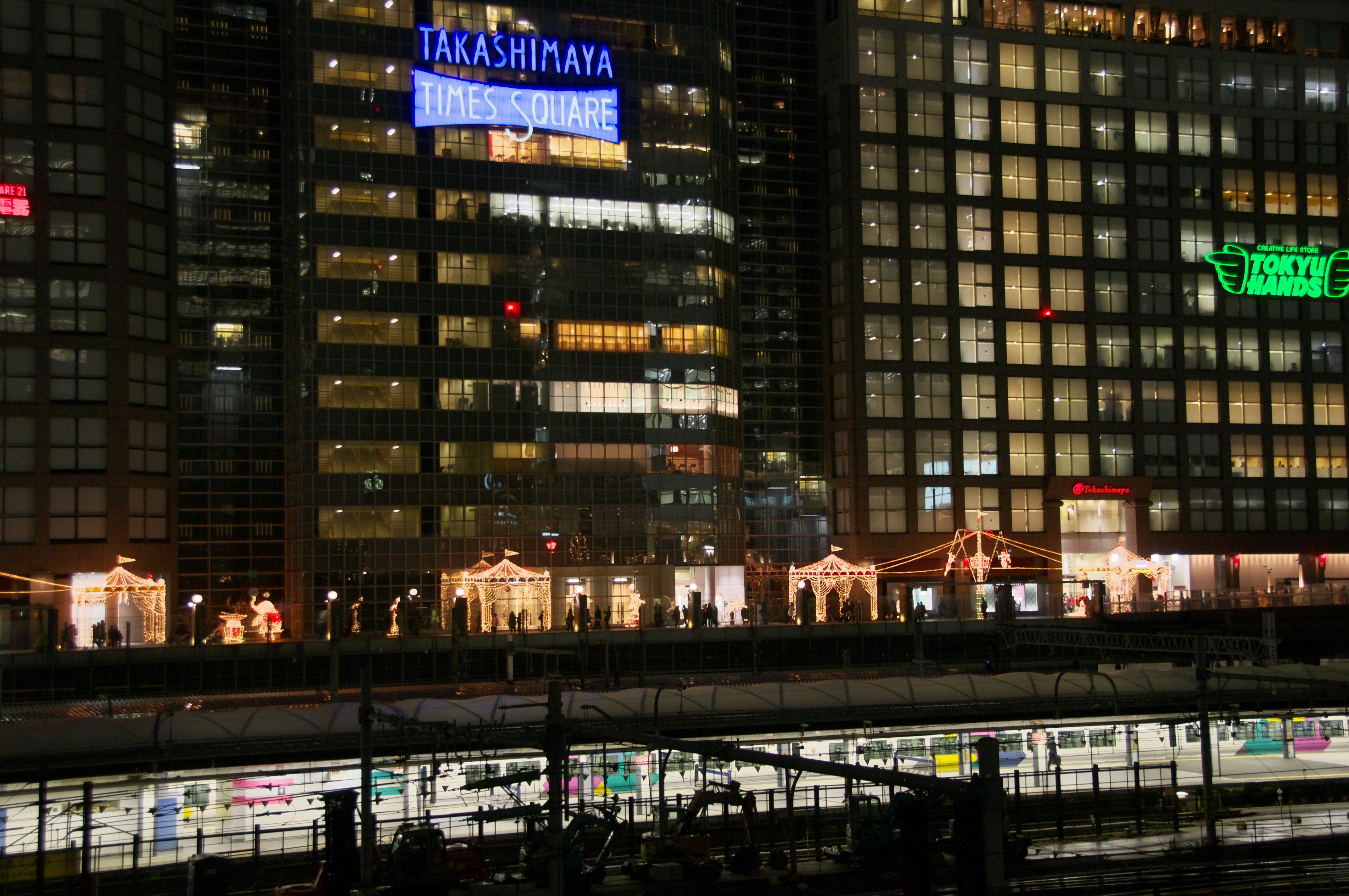 INTERNATIONAL株式会社 UNITED の評判・口コミ FOODS